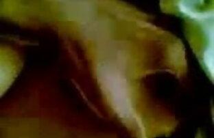 सेक्सी गोरा खाल उधेड़नेवाला स्पंदन संभोग सुख सेक्सी मूवी वीडियो दिखाओ